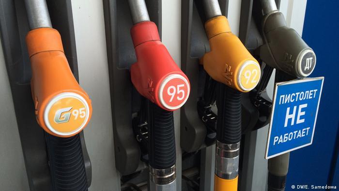 Gas Tankstelle Moskau