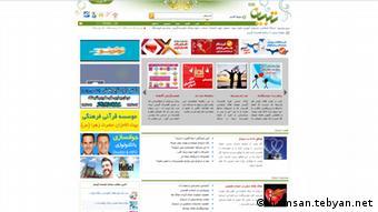 Screenshot hamsan.tebyan.net EINSCHRÄNKUNG