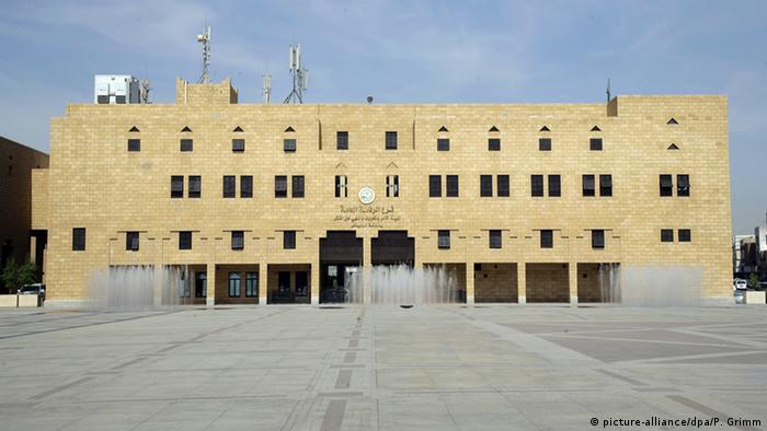 Saudi Arabien Hinrichtungsplatz in Riad