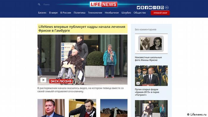 Стартовая страница Lifenews.ru день спустя после смерти Жанны Фриске
