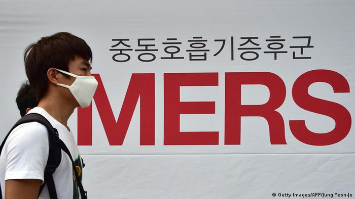 Südkorea MERS (Getty Images/APP/Jung Yeon-Je)
