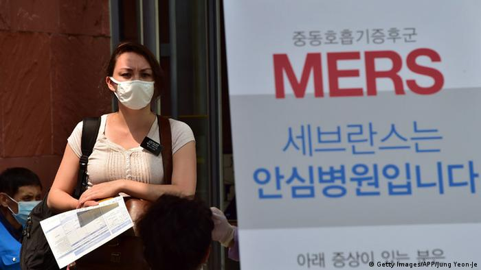 South korea reports no new cases in mers outbreak news dw south korea has reported no new cases of middle east respiratory syndrome for the first time in more than a fortnight meanwhile north korea claims to have publicscrutiny Gallery