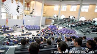 Трибуна для посетителей в зале заседаний бундестага