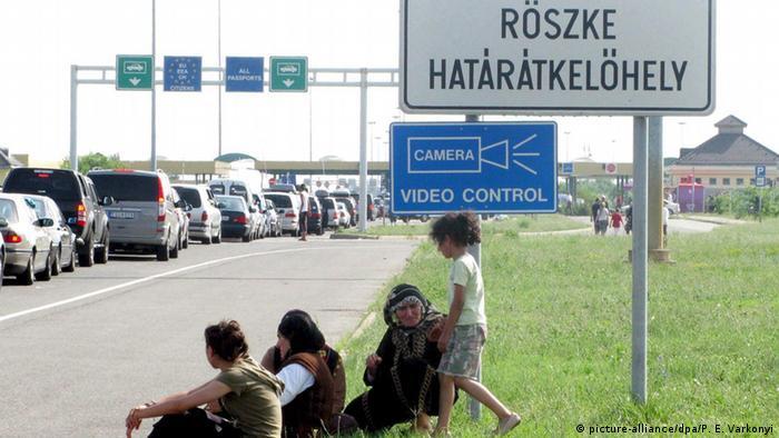 Прикордонний пункт на ділянці угорсько-сербського кордону