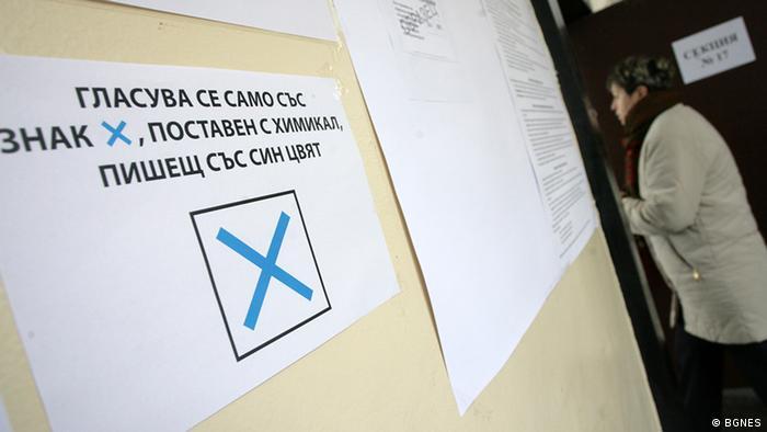 Bulgarien Wahlen Wahllokal