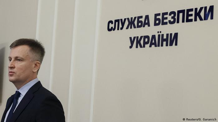 Верховна Рада погодила звільнення Валентина Наливайченка з посади голови СБУ