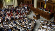 18.06.2015**** Members of parliament attend a session in Kiev, Ukraine, June 18, 2015. The parliament approved the decision of President Petro Poroshenko to dismiss the head of Ukraine's SBU security service Valentyn Nalivaichenko. The authorities did not announce the reason for his departure, but the SBU and other security services have been accused of failing to investigate crimes committed under previous president Viktor Yanukovich. REUTERS/Gleb Garanich