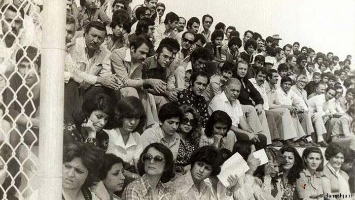 Iran Zuschauer 70er Jahre
