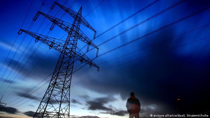В Україні скасували пільговий тариф на електроенергію
