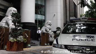 China Guangzhou Volksgerichthof