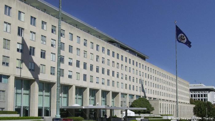 وزارت خارجه آمریکا در واشنگتن