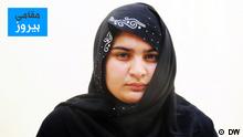 Local Heroes Artikelmotiv Urdu PNG