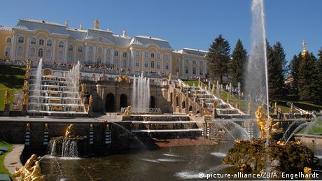 Bildergalerie Schlösser in Europa Peterhof