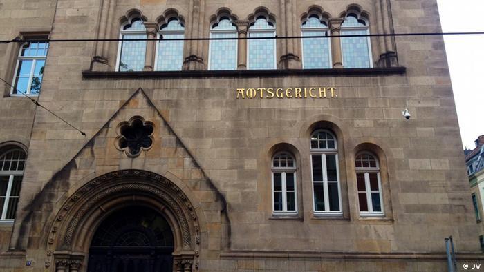Здание участкового суда в Бонне