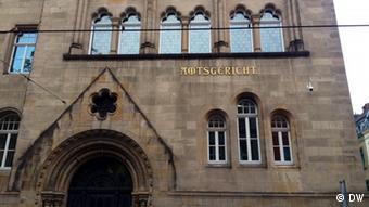 Участковый суд Бонна