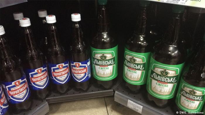 Пиво Львовское и Черниговское