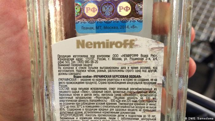 Водка Nemiroff