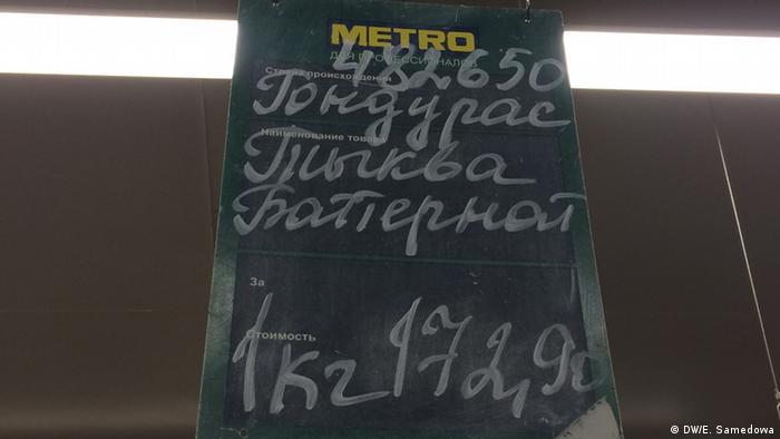 Надпись о продаже тыквы из Гондураса