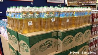 Украинские товары в российских магазинах