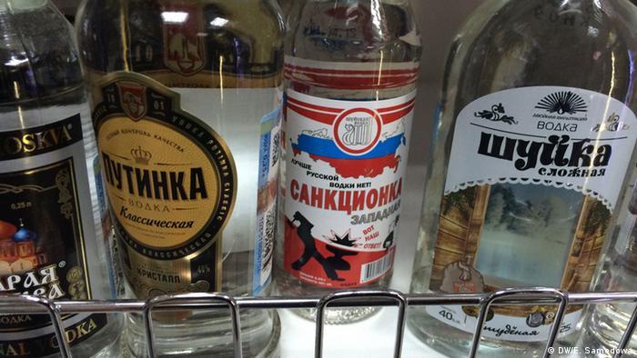 Водка Путинка и Санкционка