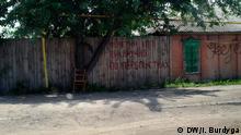 Ukraine, Gebiet Luhansk, Ort - Stanitsa Luhanska In der Nähe eines Kontrollpunktes an der Trennungslinie zwischen den Separatisten-Gebieten und den Gebieten, die unter der Regierungskontrolle sind. *** DW-Korrespondent in der Ukraine Igor Burdyga, 03.06.2015