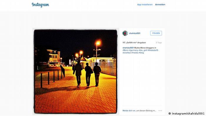 Screenshot Instagram Bobs Rafida Ahmed