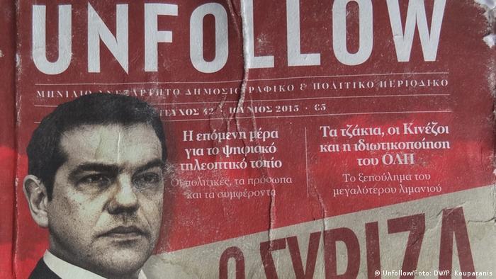 Griechenland Zeitschrift unfollow