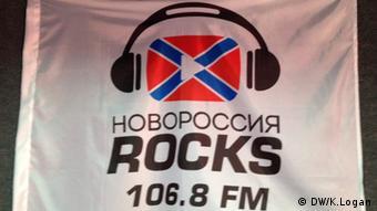 Novorossia radio banner