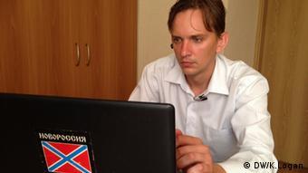 Georgy Morozov, Novorossiya journalist.