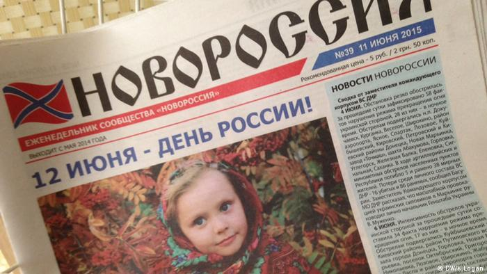Novorossia - rebel newspaper