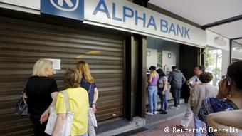 Θα κληθούν οι έλληνες φορολογούμενοι να επωμιστούν τα βάρη της στήριξης των τραπεζών;