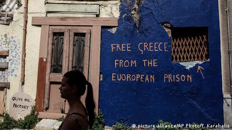 Γ. Σταρκ: Ίσως θα έπρεπε να αφήναμε τότε την Ελλάδα εκτός ευρώ