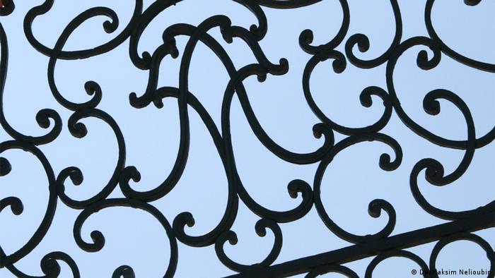 Фрагмент решетки Меммельсдорфских ворот