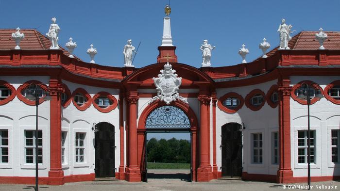 Меммельсдорфские ворота