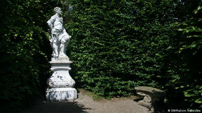 В парке дворца Зеехоф