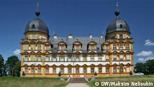 Fotoreportage Schloss Seehof 018