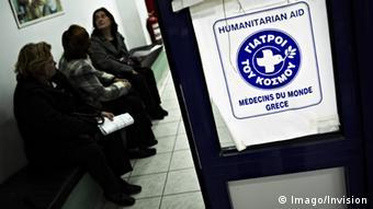 Eικόνες από το 2011 και τα πρώτα χρόνια της ελληνικής κρίσης θυμίζει το ρεπορτάζ της Wiener Zeitung από την Αθήνα