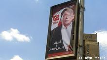 Plakat von Ostaz we Rakes Qesm in Kairo, Ägypten