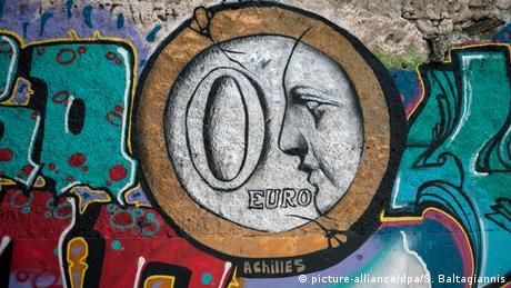 Γ. Κρέμερ: Η Ελλάδα θα ήταν καλύτερα εκτός ευρώ