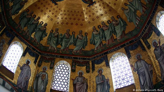 Купол Ахенского собора