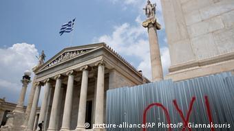 «Σημαντικά γεγονότα» συμβαίνουν στην Αθήνα...
