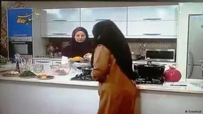 Iran Kochstudio