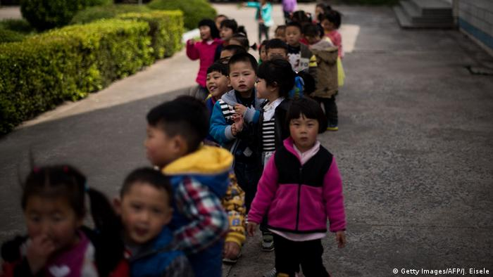China Rudong Kinder (Getty Images/AFP/J. Eisele)