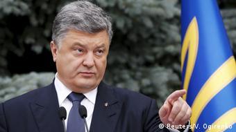 Опоненти вбачають у змінах до Конституції передвиборчий крок Петра ПРорошенка