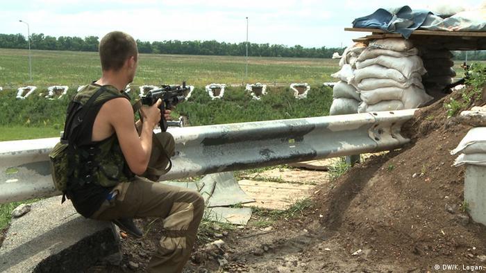 Участник вооруженной группы сепаратистов в Донбассе