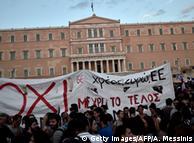 Jaz u grčkom društvu