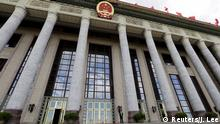 An officer stands outside the Great Hall of the People, the venue of National People's Congress, China's parliament, in Beijing, June 18, 2015. China's legislature adopted a national security law on Wednesday that will enable authorities to take all necessary measures to safeguard territorial sovereignty and ensure full control over the country's Internet infrastructure. Picture taken June 18, 2015. REUTERS/Jason Lee