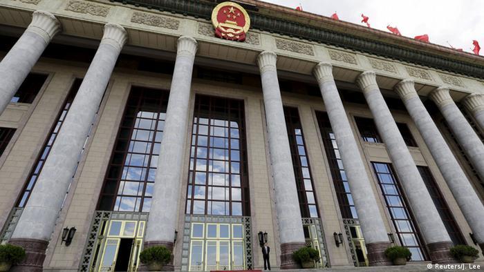 Symolbild Taiwan Zurückweisung des chinesischen Sicherheitsgesetzes (Reuters/J. Lee)