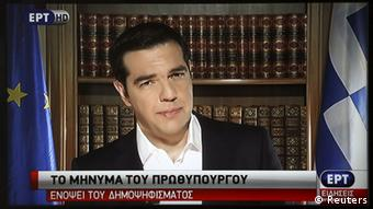 Griechenland Alexis Tsipras Fernsehansprache