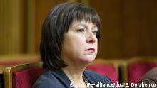 2536801 12/02/2014 Natalya Yaresko, a candidate for head of the Ukrainian finance ministry, at a session of Verkhovna Rada in Kiev. ______ ________/RIA Novosti